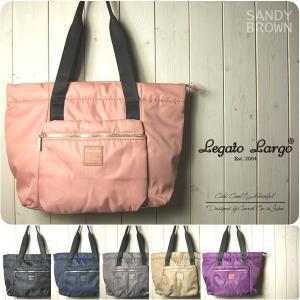 Legato Largo レガートラルゴ ショルダーバッグ レディース 撥水ナイロン 10ポケットトートバッグ|sandybrown