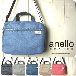 anello アネロ ショルダーバッグ レディース クラシック杢ポリ 2WAY ボストンショルダー|sandybrown