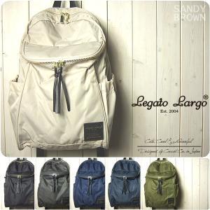 Legato Largo リュック レディース 撥水高密度ナイロン ラウンドポケット付きリュック レ...