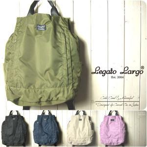 Legato Largo リュック レディース 撥水高密度ナイロン 10ポケットトートリュック レガートラルゴ|sandybrown