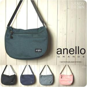 anello アネロ ショルダーバッグ レディース 高密度杢調ポリエステル フラップショルダー|sandybrown
