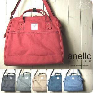 anello アネロ ショルダーバッグ レディース クラシック杢ポリ 口金 ボストンショルダー|sandybrown
