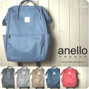 anello アネロ リュックサック レディース クラシック杢ポリ 口金 リュック|sandybrown