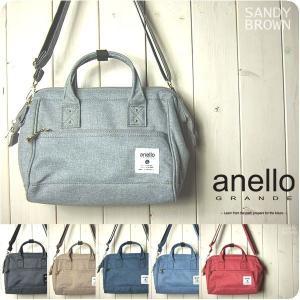 anello アネロ ショルダーバッグ レディース クラシック杢ポリ 口金 2WAY ミニショルダー|sandybrown