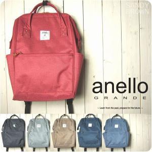 anello アネロ リュックサック レディース クラシック杢ポリ 口金 ミニリュック|sandybrown