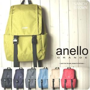 anello アネロ リュックサック レディース 軽量撥水杢ポリ フラップリュック|sandybrown