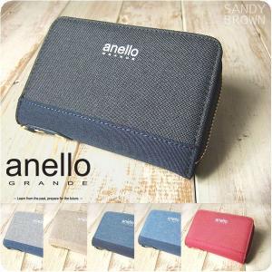 財布 レディース 二つ折り財布 メンズ anello アネロ クラシック杢ポリ