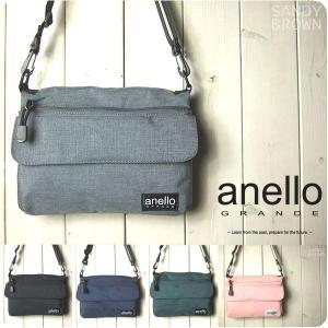 anello アネロ ショルダーバッグ レディース 高密度杢ポリ ダブルフェイス ミニショルダー|sandybrown
