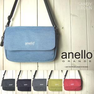anello アネロ ショルダーバッグ レディース 軽量撥水杢ポリ 多収納 フラップショルダー|sandybrown