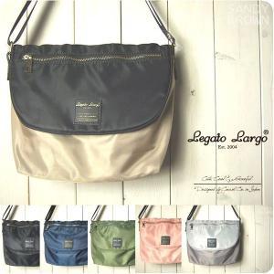 Legato Largo レガートラルゴ ショルダーバッグ レディース 撥水微光沢ナイロン フラップ...