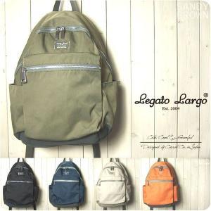 Legato Largo リュック レディース 撥水マットナイロンツイル 10ポケットリュック レガートラルゴ|sandybrown