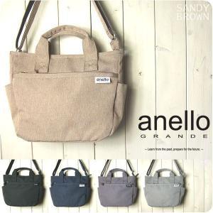 anello アネロ ショルダーバッグ レディース 軽量撥水杢ポリ 2WAY ショルダー|sandybrown