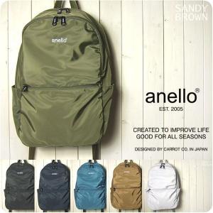 ・程よい光沢感で適度にハリのある高密度ナイロンを使用したアネロ【anello】の10ポケットリュック...