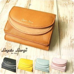 財布 レディース 三つ折りミニ財布 グレースフェイクレザー スエード ダブルフラップ  Legato Largo レガートラルゴ|sandybrown