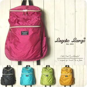 Legato Largo リュック レディース 撥水加工ナイロン パッカブルデイバッグ レガートラル...