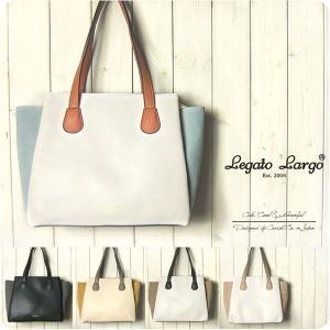 Legato Largo レガートラルゴ トートバッグ レディース フェイクレザー スエード 5ポケット トートバッグ|sandybrown