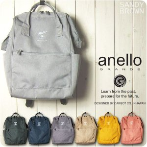 anello アネロ リュックサック レディース 軽量撥水杢ポリ 口金ミニリュック|sandybrown