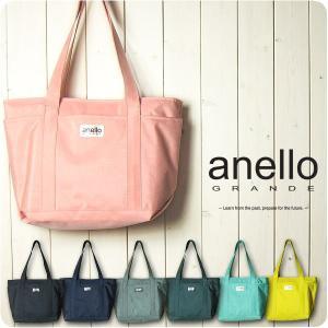 anello アネロ トートバッグ レディース 高密度杢調ポリ 6ポケット トートバッグ|sandybrown