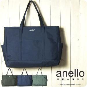 ・撥水加工を施した杢調のポリエステル素材を使用したアネロ【anello】のトートバッグです。開口部は...