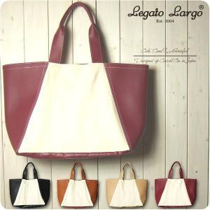 Legato Largo レガートラルゴ トートバッグ レディース 撥水加工キャンバス フェイクレザー 大きめ トートバッグ ショルダーバッグ|sandybrown
