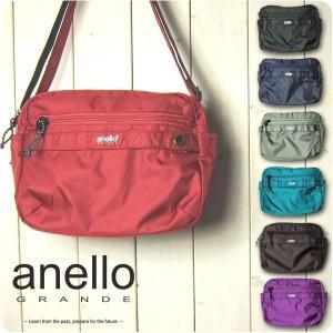 anello アネロ ショルダーバッグ レディース 軽量撥水ダイヤモンドクロスナイロン 2層 ショル...