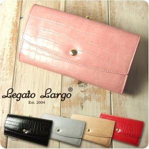 財布 レディース 長財布 クロコ型押し フェイクレザー がま口 Legato Largo レガートラルゴ|sandybrown
