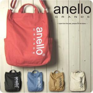 anello アネロ トートバッグ レディース コットンキャンバス 2WAY 縦型 ビッグロゴ ショルダーバッグ トート|sandybrown