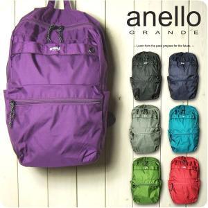 anello アネロ リュックサック レディース 軽量撥水ダイヤモンドクロスナイロン デイパック リュック|sandybrown