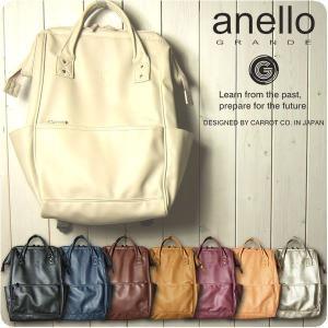 anello アネロ リュックサック レディース マットスムースフェイクレザー 口金リュック|sandybrown
