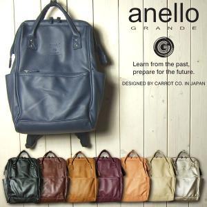 anello アネロ リュックサック レディース マットスムースフェイクレザー 口金ミニリュック|sandybrown