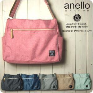 anello アネロ ショルダーバッグ レディース クラシック杢調ポリエステル 10ポケット ショルダーバッグ|sandybrown