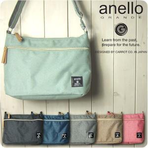 anello アネロ ショルダーバッグ レディース クラシック杢調ポリエステル ミニ ショルダーバッグ|sandybrown