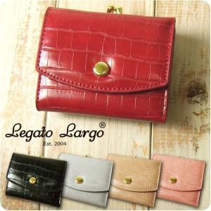 財布 レディース 三つ折り財布 クロコ型押し フェイクレザー がま口 Legato Largo レガートラルゴ ミニ財布|sandybrown
