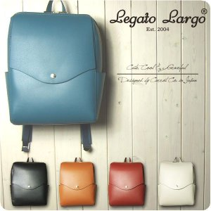 ・軽量の張り合わせ合皮を使用したレガートラルゴ【Legato Largo】のリュックです。メインポケ...