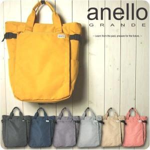 anello アネロ リュックサック レディース 軽量撥水杢調ポリエステル 10ポケット 2WAY トートリュック|sandybrown