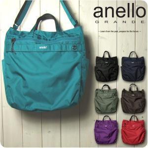 anello アネロ ショルダーバッグ トートバッグ レディース 軽量撥水ダイヤモンドクロスナイロン 2WAY ショルダーバッグ|sandybrown