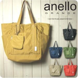anello アネロ トートバッグ レディース ホワイトステッチ ポーチ付き 10ポケット トートバッグ|sandybrown