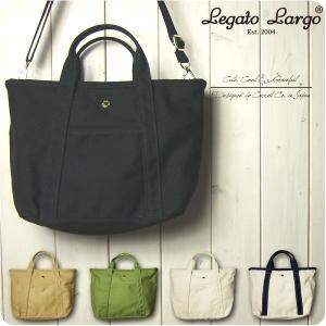 Legato Largo レガートラルゴ ショルダーバッグ レディース テフロン加工キャンバス 2WAY ミニ トートバッグ|sandybrown