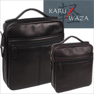 セカンドバッグ メンズ 日本製 本革 カルワザ KARUWAZA 軽ワザ 縦型牛革メンズセカンドバッグ 018167|sane