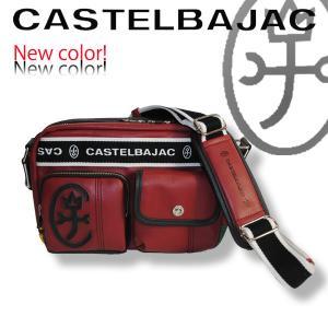 ・ブランド名:カステルバジャック CASTELBAJAC  ■サイズ:25cm(W)×18cm(H)...