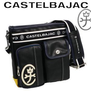 ・ブランド名:カステルバジャック CASTELBAJAC  ■サイズ:23cm(W)×25cm(H)...