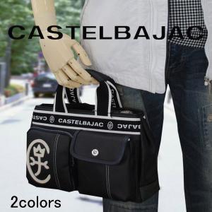 トートバッグ メンズ カステルバジャック CASTELBAJAC ミニトートバッグ/ドミネ/024511|sane