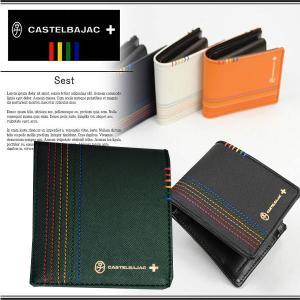 ・ブランド名:カステルバジャック CASTELBAJAC  ■サイズ:9cm(W)×11.7cm(H...