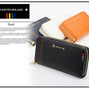 ・ブランド名:カステルバジャック CASTELBAJAC  ■サイズ:20.2cm(W)×10cm(...