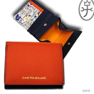 ■ブランド名:カステルバジャック ■品名   :二つ折り財布 ■品番   :031604 ■シリーズ...