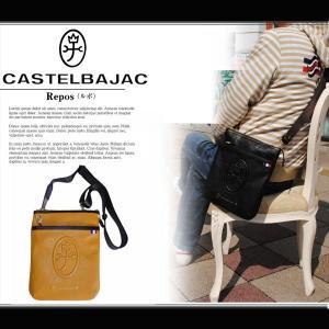 ショルダーバッグ カステルバジャック CASTELBAJAC 薄マチショルダー /REPOS/ ルポ 033101|sane