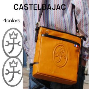 ショルダーバッグ カステルバジャック CASTELBAJAC ショルダー(小) /REPOS/ ルポ 033102|sane