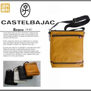 ショルダーバッグ カステルバジャック CASTELBAJAC ショルダーバッグ(大)/REPOS/ ルポ 033103|sane