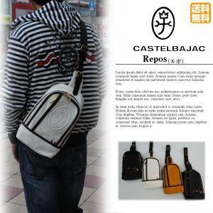 ショルダーバッグ カステルバジャック CASTELBAJAC ワンショルダー /REPOS/ ルポ 033901|sane