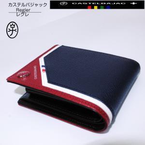 バジャックらしい鮮やかなカラー 内装にも トリコロールカラー配色  ■サイズ:11.5cm(W)×9...